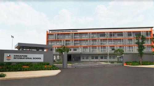 Trường quốc tế SIS
